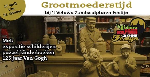 Veluws Zandsculpturenfestijn 2015